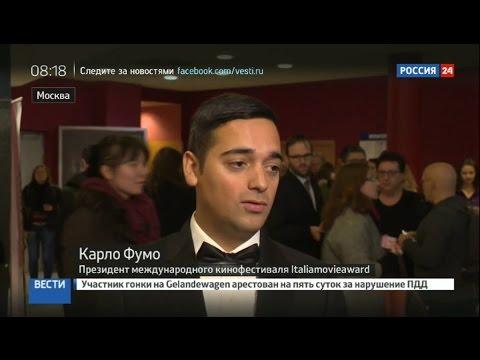 Intervista Carlo Fumo su Russia 24 | Russia-Italia Film Festival