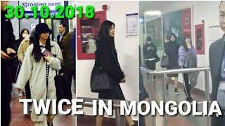 Twice arriving in Mongolia / Twice Монголд ирсэн нь (The best thing i ever did)