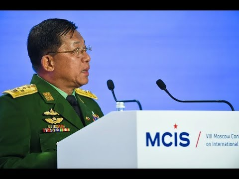 Speech by commander-in-chief of the Myanmar Armed Forces Senior General Min Aung Hlaing