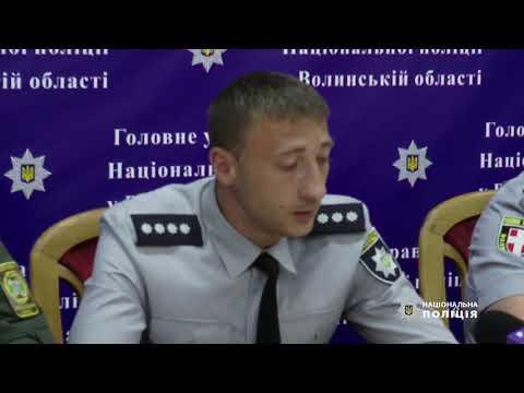 Поліція Волині: 20 06 2019 Луцьк незаконне утримання людей