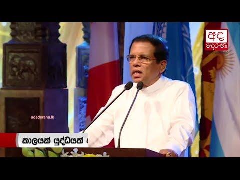 7th Buddhist Summit of World Buddhist Supreme Conference  commences in Sri Lanka