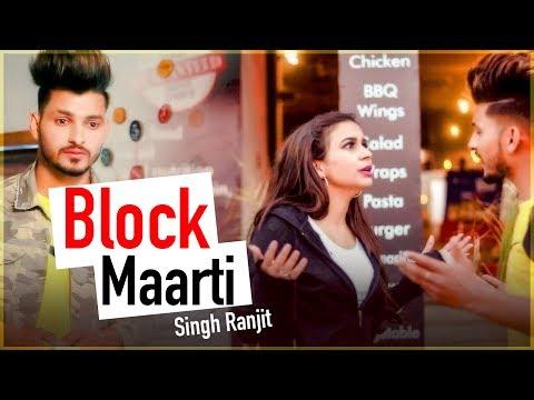 Block Maarti   Singh Ranjit   Official Video   Sukh Gadewal   Latest Punjabi Song 2019   Japas Music