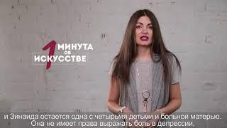 Серебрякова. выпуск №5