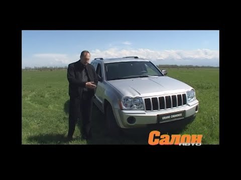 Jeep Grand Cherokee 3.0L CRD / Джип Гранд Чероки