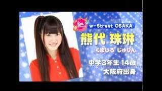 2012年6月12日@中野サンプラザ SUPER☆GiRLS生誕2周年記念SP & アイド...