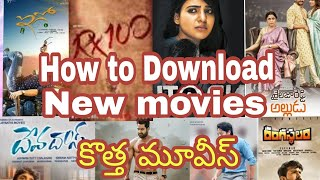 How to download 2018 Movies New Movies in Telugu,Tamil, kannada,Hindi All  languages movies download