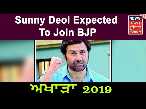Sunny Deol Expected To Join BJP, Might Contest from Amritsar Lok Sabha Seat In Punjab