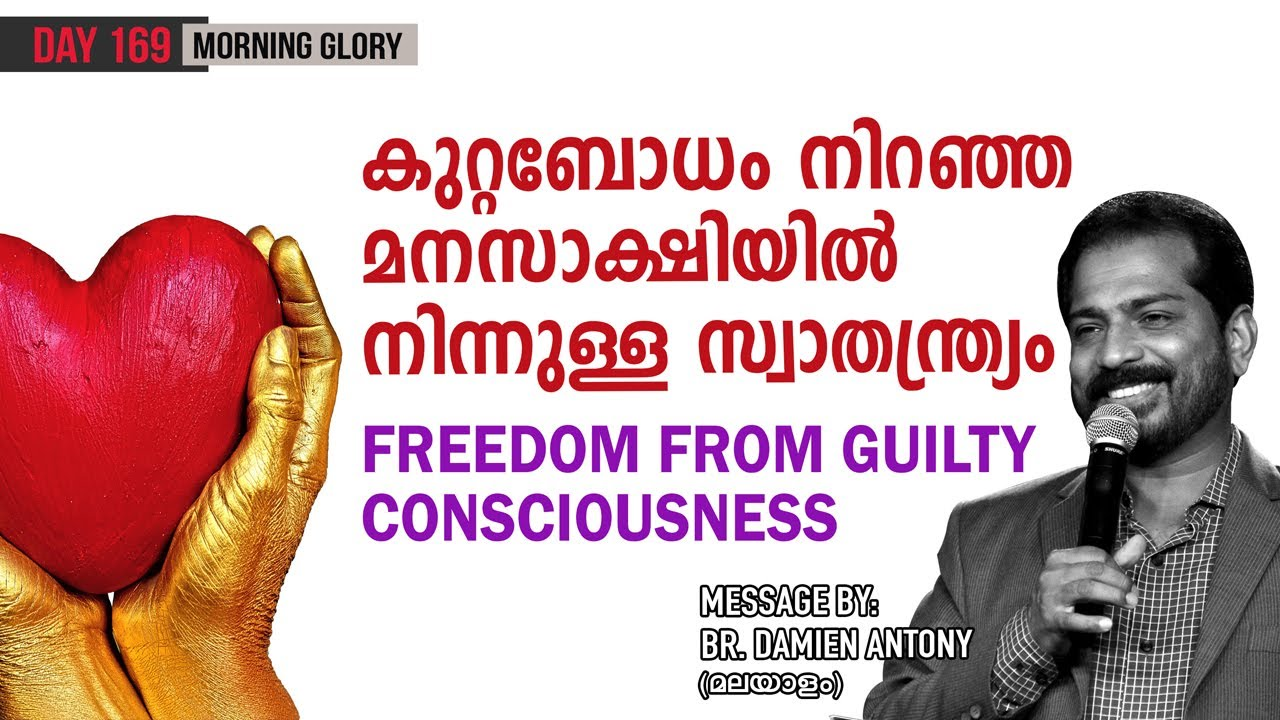 Download Malayalam Christian Message | Freedom From Guilty Consciousness | Morning Glory - 169