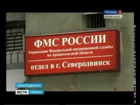 """""""Резиновую"""" квартиру - накрыли в Северодвинске"""