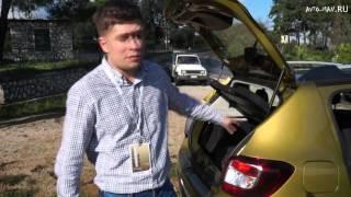 Renault Sandero Stepway 2015 Тест драив