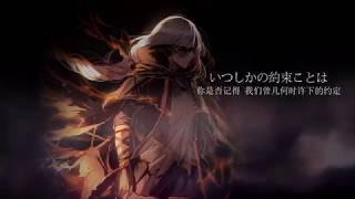 AKINO with bless4 - The Ghost of You
