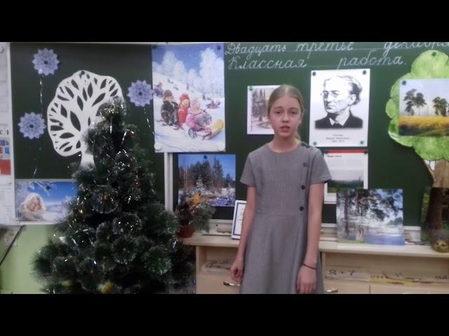 Изображение предпросмотра прочтения – ЕвгенияАврелькина читает произведение «Два голоса» Ф.И.Тютчева