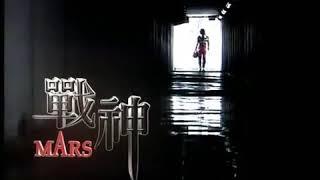 Drama Taiwan ❣️ ( MARS ) ❣️ Subing 01