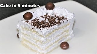 बिना गैस जलाये केवल 5 मिनट में बनाएं टेस्टी केक   Instant Cake Recipe   How to make cake