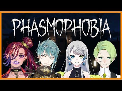 【#JPNVtuber/#ポルミテルゼ】ゲリラおばけ探索!!!【#Phasmophobia/#ホラゲー 】