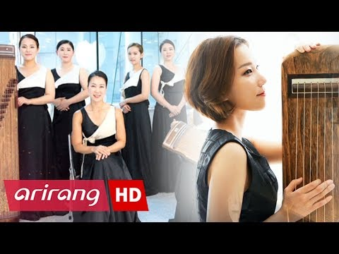 [Heart to Heart] Ep.78 - Showing the New Potential of Gayageum, Sookmyung Gayageum Orchestra
