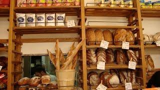 Урок Иврита - Поход в магазин. Пекарня. Часть 2