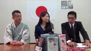 H28.03.30収録 podcast「日本、サイコー!」 =HPからの転載です= 後半...
