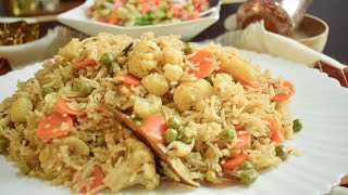 Vegetable Pulao | Quick and Easy to make Recipe | वेज पुलाव | ویجی ٹیبل پلاؤ | Cook With Us