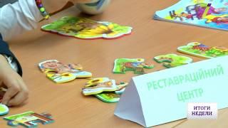 Как работает «Новая украинская школа» в Одесской области