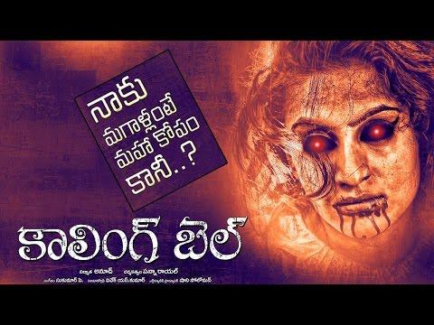 Calling Bell A Telugu Horror Movie Trailer
