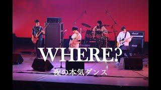 LIVE : 17.02.05 ねりま若者文化祭ライブパフォーマンス2017 Twitter UR...