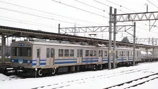弘南鉄道 黒石行き 7000系 2018.01.03