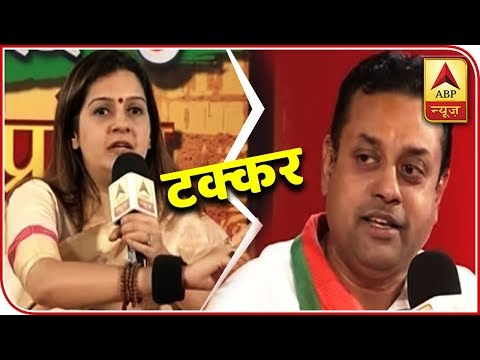 MP Shikhar Sammelan: We Will Not Build Ram Temple By Bloodshed: Sambit Patra | ABP News