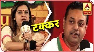 MP Shikhar Sammelan: We Will Not Build Ram Temple By Bloodshed: Sambit Patra | ABP News