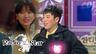P.O Were Speechless When He Saw Song Hye Kyo for the First Time? [Radio Star Ep 600]
