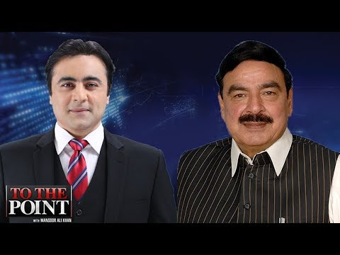 To The Point - 18 Aug 2017 - Express News