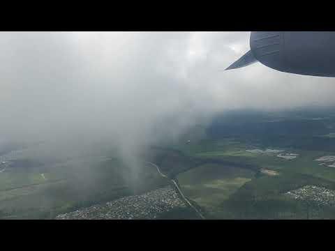 Вылет Ан-24 из аэропорта Иркутск