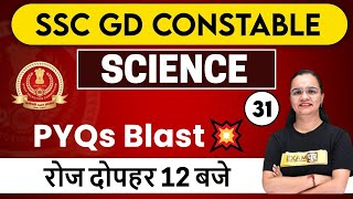 SSC GD Constable 2021 || SCIENCE || By Shagun MAAM  || Class - 31 || PYQ's Blast