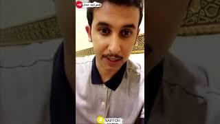 نآيف حمدان - قصة قيس بن الخطيم بن عدي الأوسي