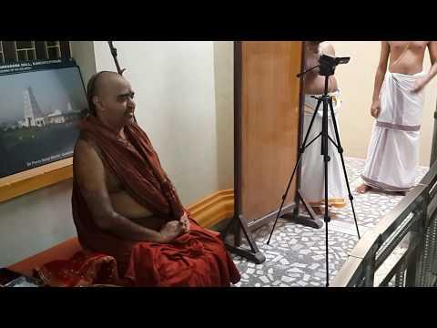 Shukla Yajur Veda recitation before Kanchi Sankaracharya-15.7.2017