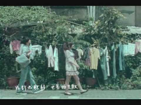 [MV] 韋禮安Wei Li An - 因為愛Yin Wei Ai
