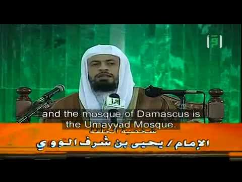 The Biography of Al-Imam Al-Nawawi (الإمام النووي) -May Allah Shower him with Mercy-