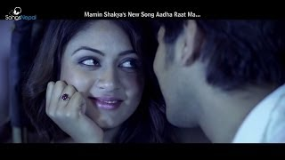 Aadha Raat Ma - Mamin Shakya   Latest Released Nepali Song 1080p HD
