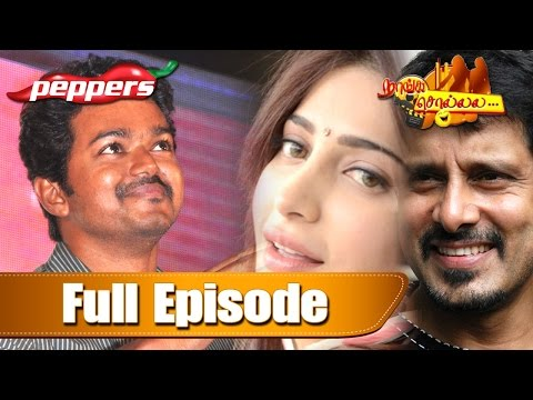 Tamil Movie Gossip - Full Episode - February 25, 2015