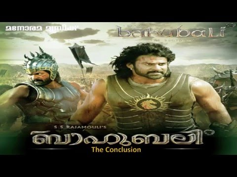 Baahubali The Conclusion Trailer || Prabhas || Bahubali The Conclusion Trailer