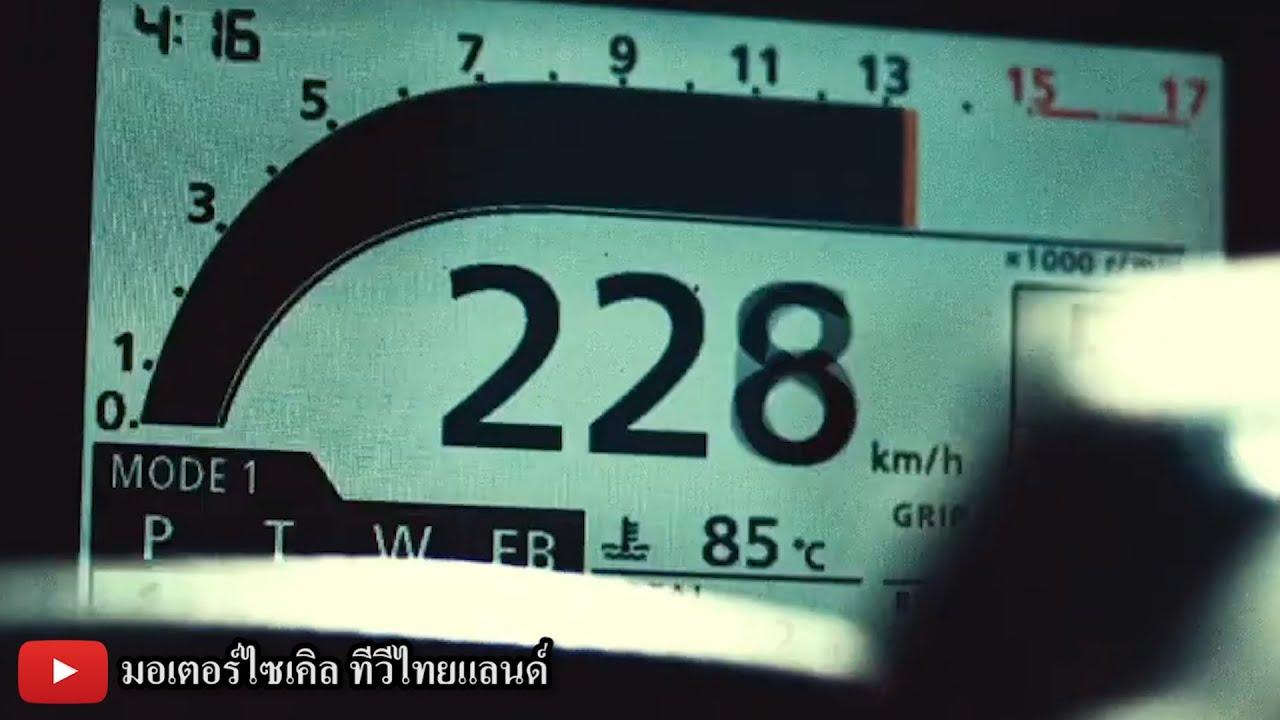 CBR600RR P T W EB ! Top Speed 270 - 280 km/h คันเร่งไฟฟ้า H.I.S.S. ออพชั่นจัดเต็ม