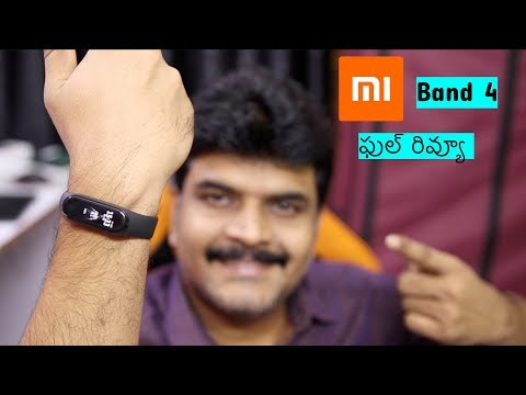 Mi Band 4 Review ll in Telugu ll