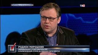 Украина: гонка на выживание. Право голоса
