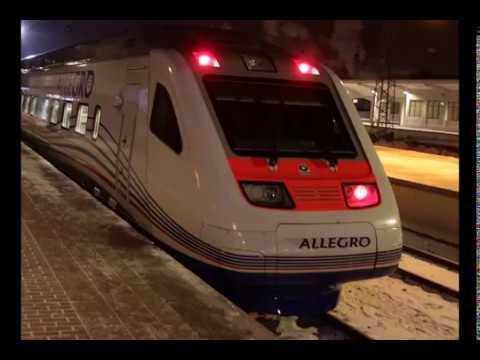 """Поездка на поезде """"Аллегро"""" СПБ  - Хельсинки"""