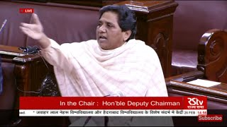 Km. Mayawati's speech on the issue relating to Hyderabad Central University | Feb 26, 2016