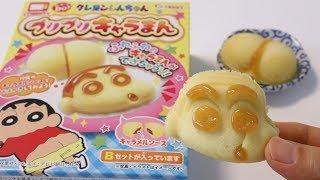 New Weird DIY Candy Crayon Shin-chan Butt Cake Making Kit
