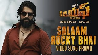 Salaam Rocky Bhai Video Song Promo | KGF Chapter 1 Telugu Movie | Yash, Srinidhi Shetty