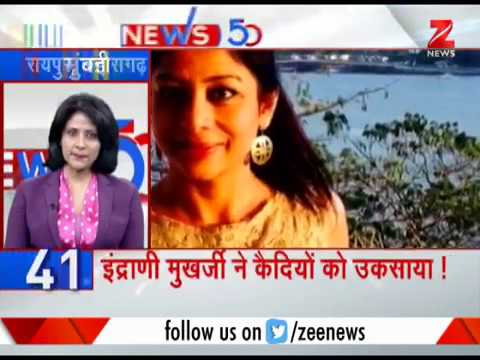 News 50: Manushi Chhillar from Haryana crowned Femina Miss India 2017