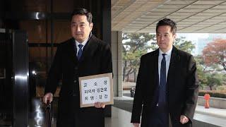 '김건모 성폭행' 고소 여성, 경찰 신변보호 받는다 /…