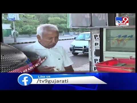 TV9 Headlines @ 9 AM: 25/3/2020| TV9News